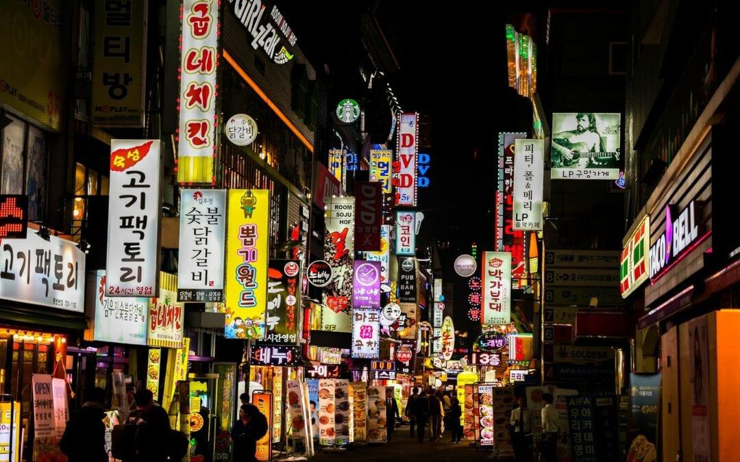 A Digital Nomad's Guide to Seoul, South Korea